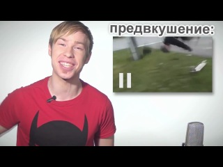 This is Хорошо — Время бритья! :: Shaving time!